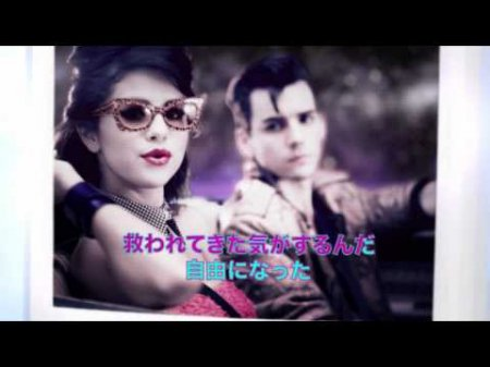 Selena Gomez The Scene Love You Like A Love Song video klip